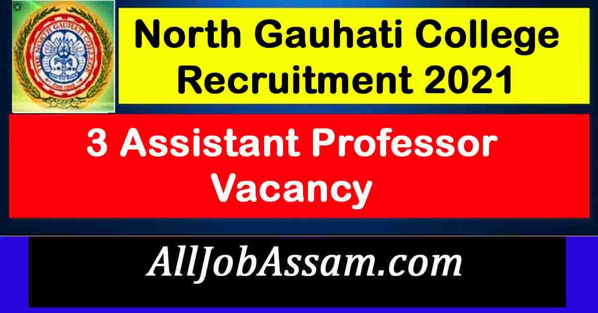 North Gauhati College Recruitment 2021