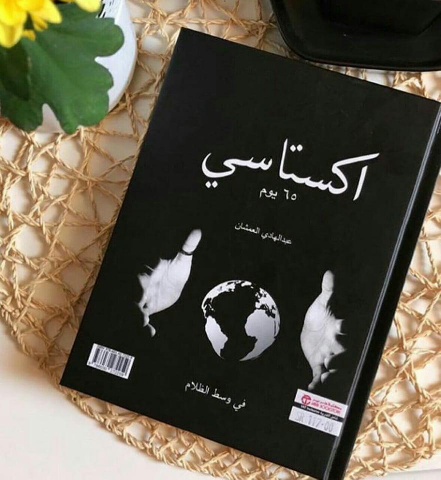 كتاب تحفيز pdf