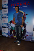 IMG 0150 Red Carpet of Special Screening of Movie Poorna ~ .JPG