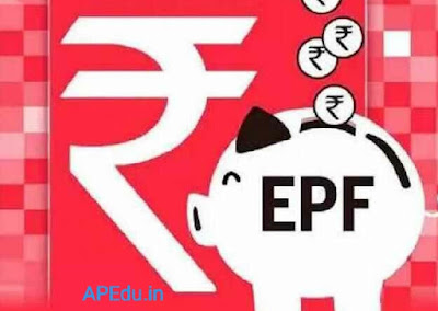 EPF claim frauds, EPFO cyber frauds, EPF claim settlement, Employees Provident Fund Organisation, EPF claim scams