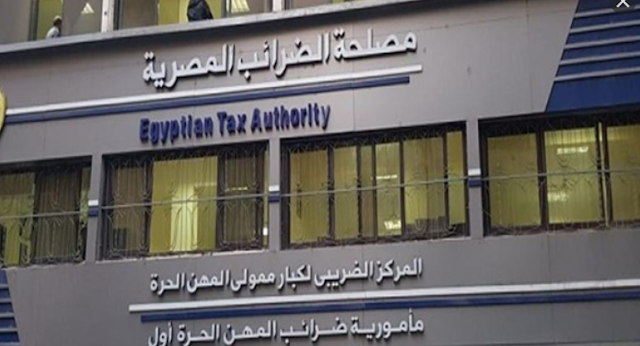 تعرف على اختبارات الوظائف المطلوبة بمصلحة الضرائب نوفمبر 2020