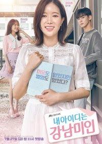Download Kdrama My ID is Gangnam Beauty Sub Indo Eps 14 ...