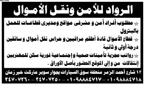 gov-jobs-16-07-21-07-35-08