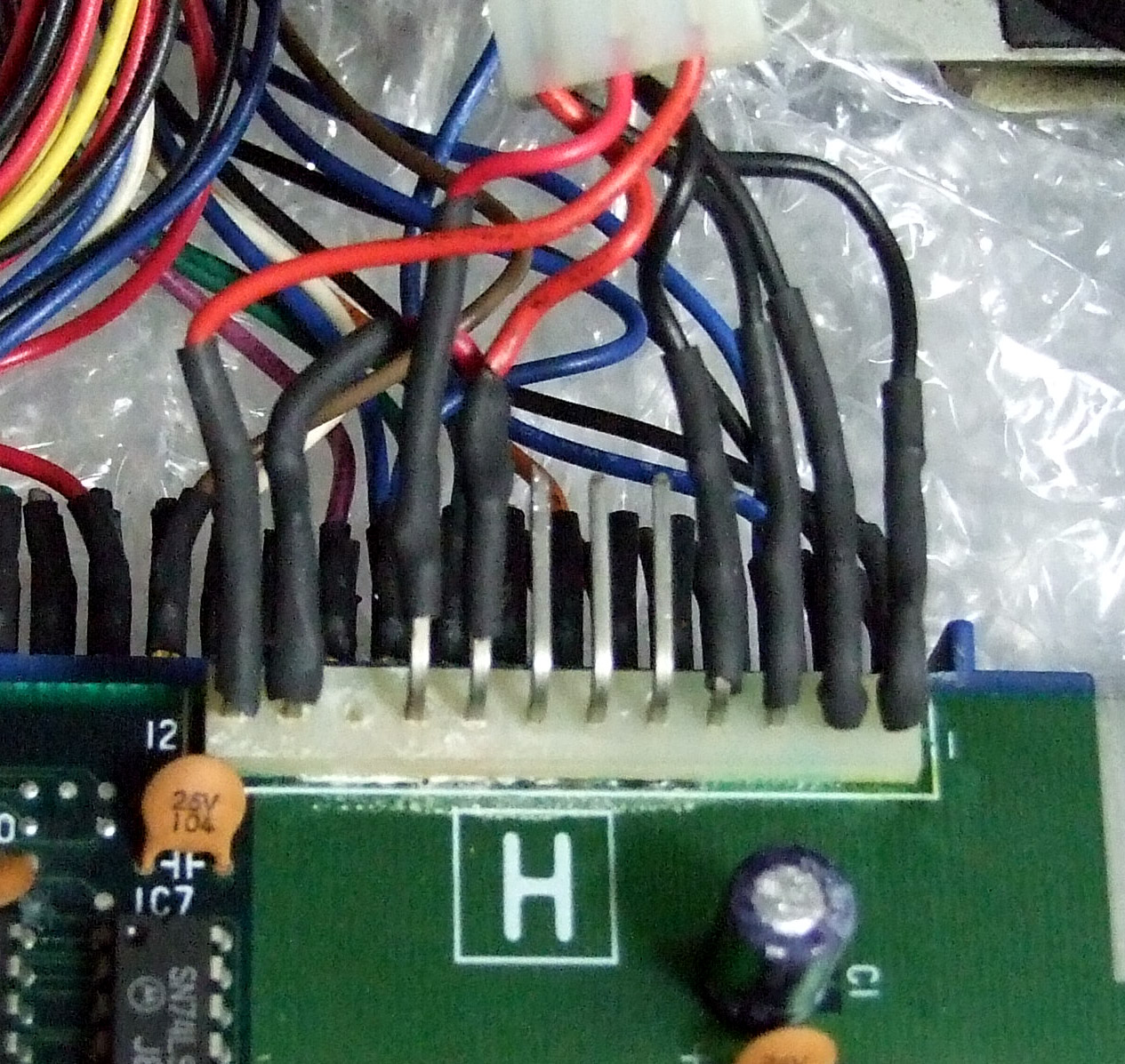 Arcade Hardware Power Up: Chase H Q  to JAMMA