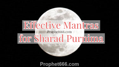 Effective Mantras for Sharad, Ashwin or Khojagiri Poornima