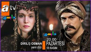 نزلت مسلسل قيامة عثمان الحلقة 22 المؤسس عثمان على قناة الفجر الجزائرية