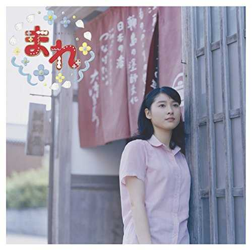 [Album] 澤野 弘之 – 連続テレビ小説「まれ」オリジナルサウンドトラック3 完結編 (2015.09.02/MP3/RAR)