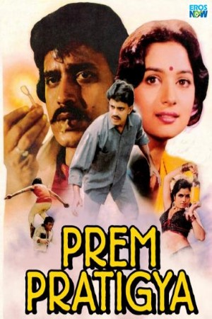Download Prem Pratigyaa (1989) Hindi Movie 720p WEBRip 1.2GB