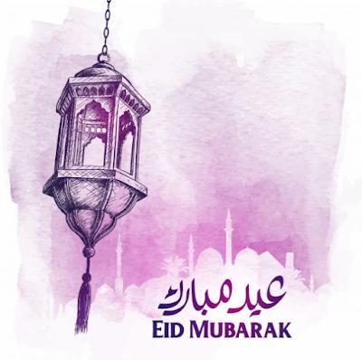 eid ul adha holiday