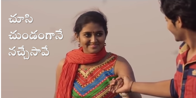 dance cover telugu