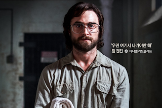 Escape from Pretoria Korea character poster