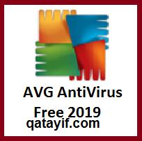احسن برنامج للقضاء على الفيروسات والحماية منها AVG ANTIVIRUS FREE 2019المجاني