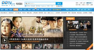 Top 10 website to download English subtitles for Chinese movies 2020