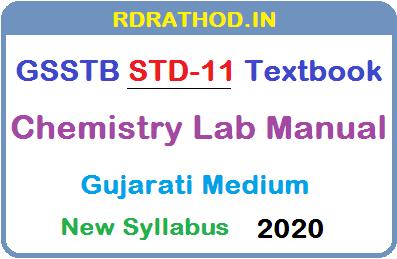GSSTB Textbook STD 11 Chemistry Lab Manual