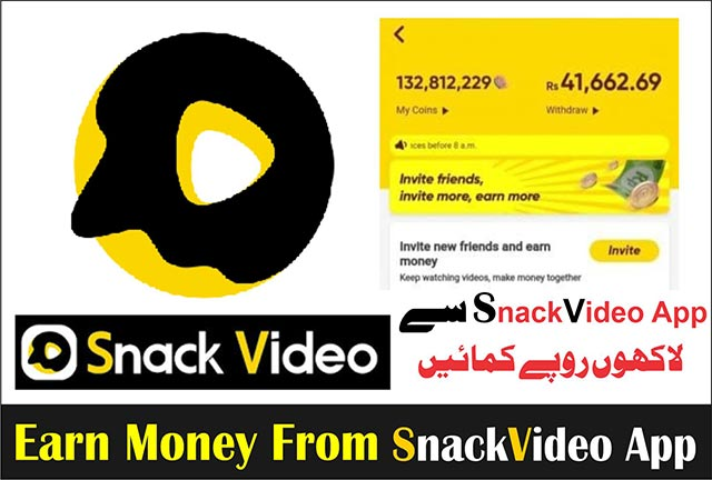 How-To-Earn-Money-From-SnackVideo-App-Make-Money-With-Your-Android-Phone