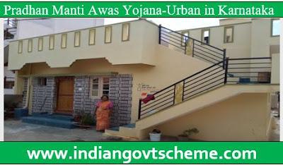 Mantri Awas Yojana