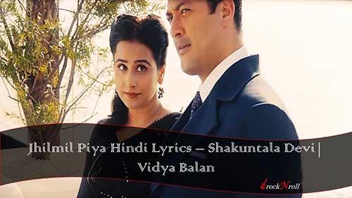 Jhilmil-Piya-Hindi-Lyrics-Shakuntala-Devi