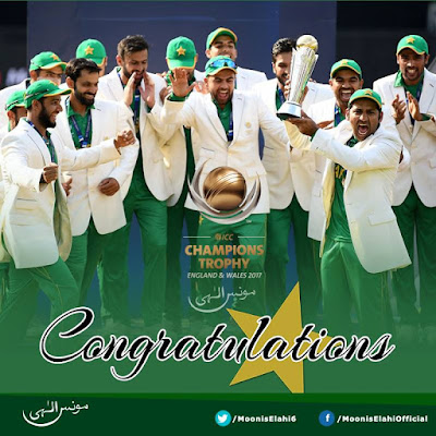 Pakistan beat India to lift the Champions Trophy 2017. Superb win to lift the country's morale just when required. Well played guys!