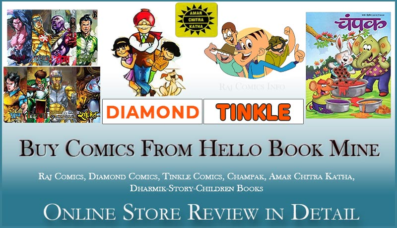 Buy Raj Comics Online from Hello Book Mine, Detailed Review