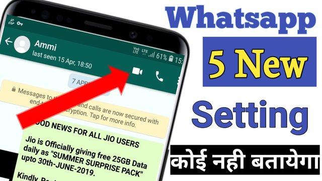 WhatsApp Update And Tricks 2019