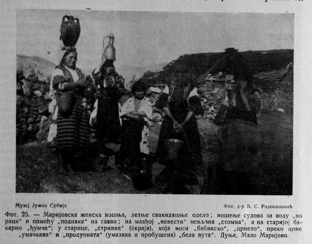 Macedonian national costumes from Mariovo region 25