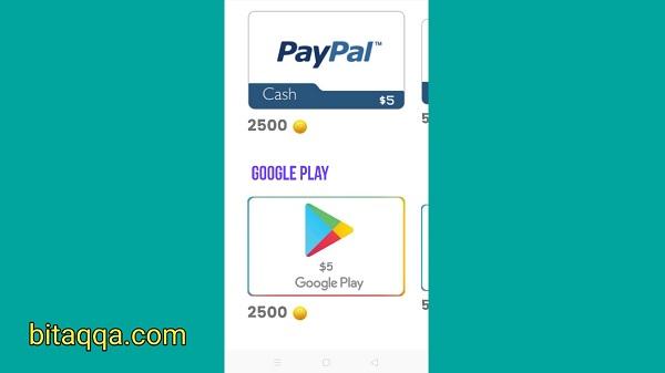 تطبيق لربح بطاقات جوجل بلاي مجانا
