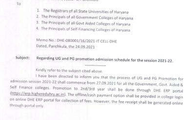 Haryana UG PG Promotion Admission 2021