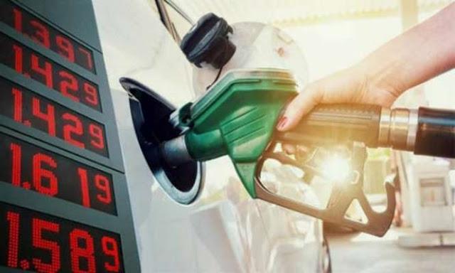 रविवार, 21 जुलाई: जानिए आज के पेट्रोल-डीजल के भाव