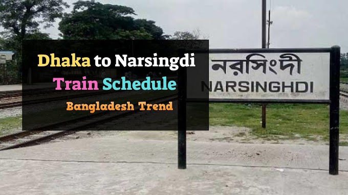 Dhaka to Narsingdi Train Schedule and Ticket Prices 2019