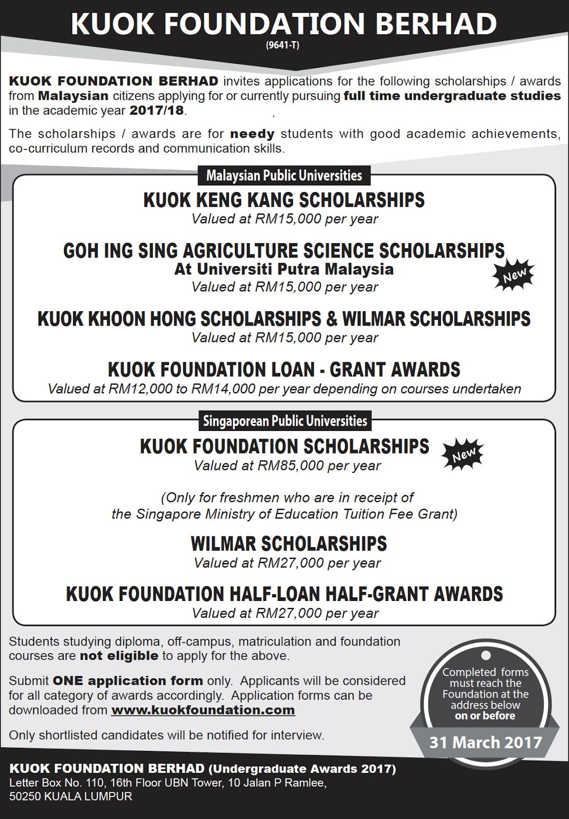 Kuok Foundation Undergraduate Scholarships Awards 2017
