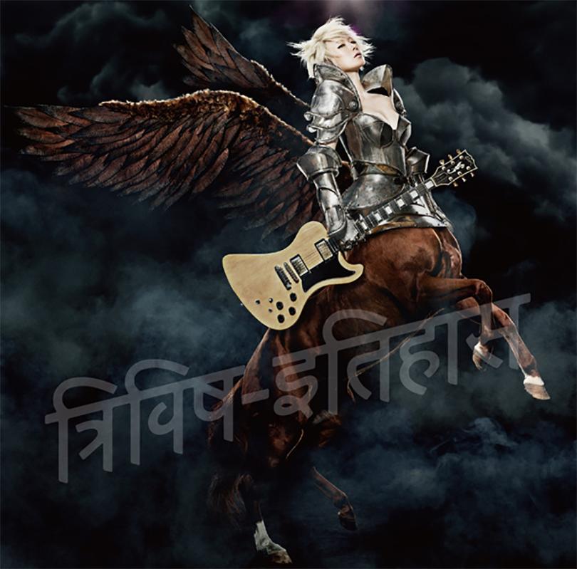 Shiina Ringo - Sandokushi [CD edition] | Random J Pop