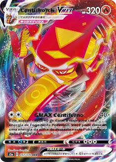 TCG Censtiskorch VMAX DAA