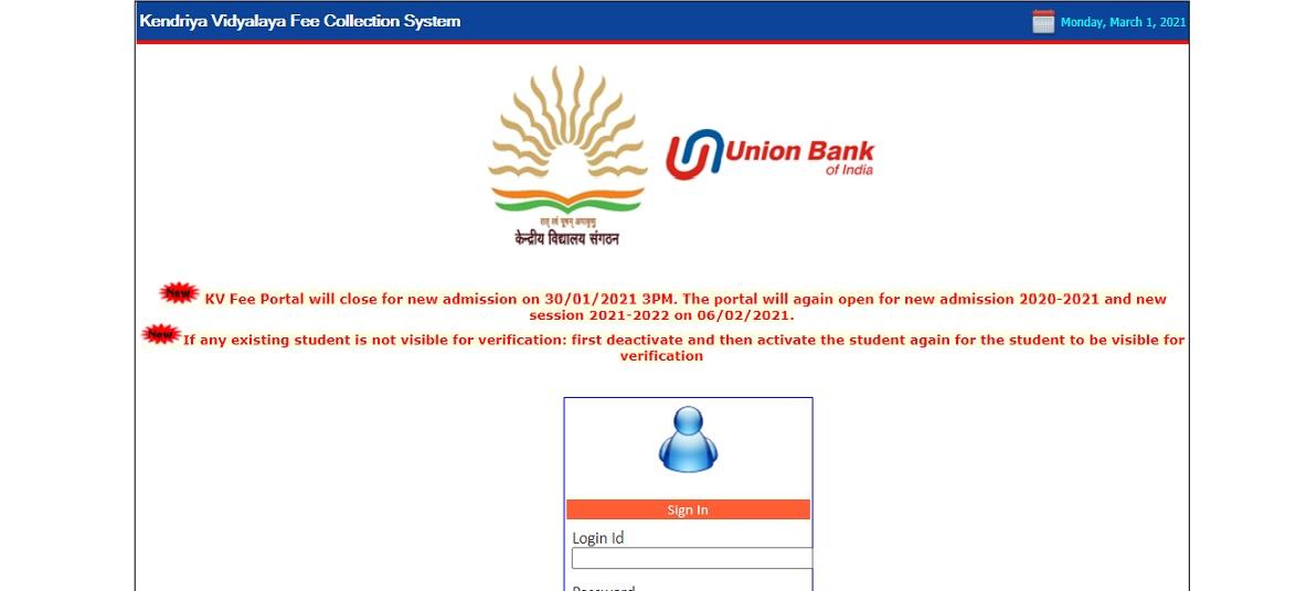 UBI Bank Net Banking Login at unionbankonline.co.in