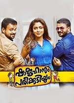 Watch Shajahanum Pareekuttiyum (2016) DVDRip Malayalam Full Movie Watch Online Free Download