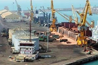 VOC Port signed MoU with NTCPWC of IIT Madras