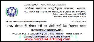 https://www.sarkarialertblog.com/2020/07/aiims-bhopal-recruitment-2020.html