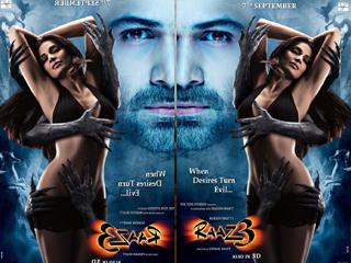 3 (telugu) songs free download naa songs.
