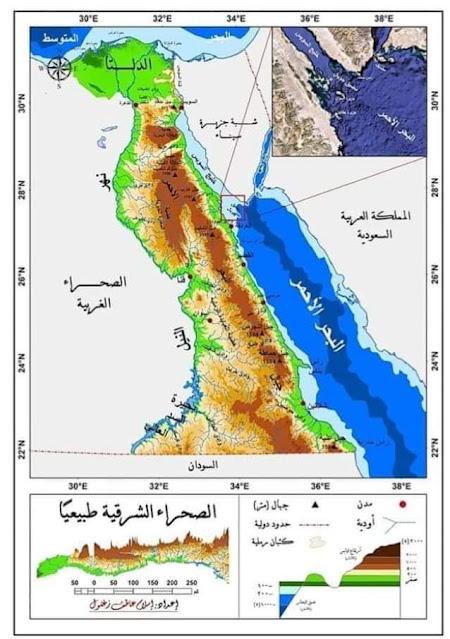 جغرافية مصر، الصحراء الشرقية
