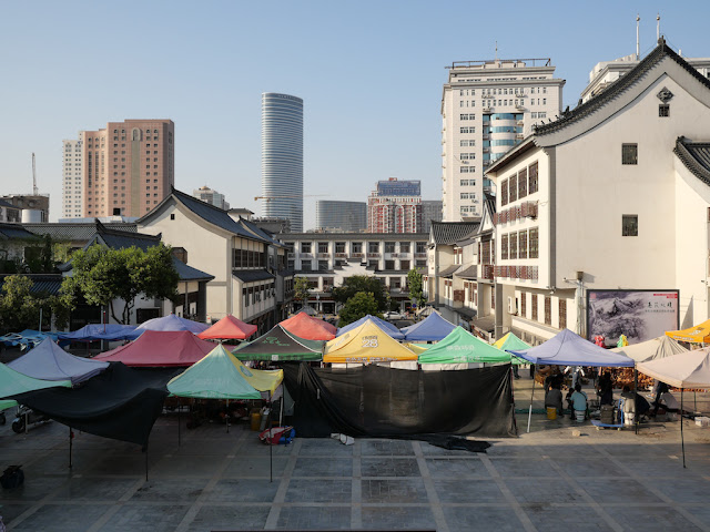 view of Xuzhou during the day