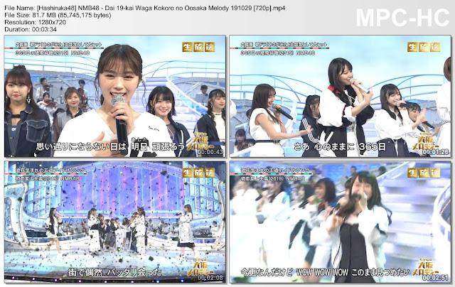 NMB48 – Dai 19-kai Waga Kokoro no Oosaka Melody 191029