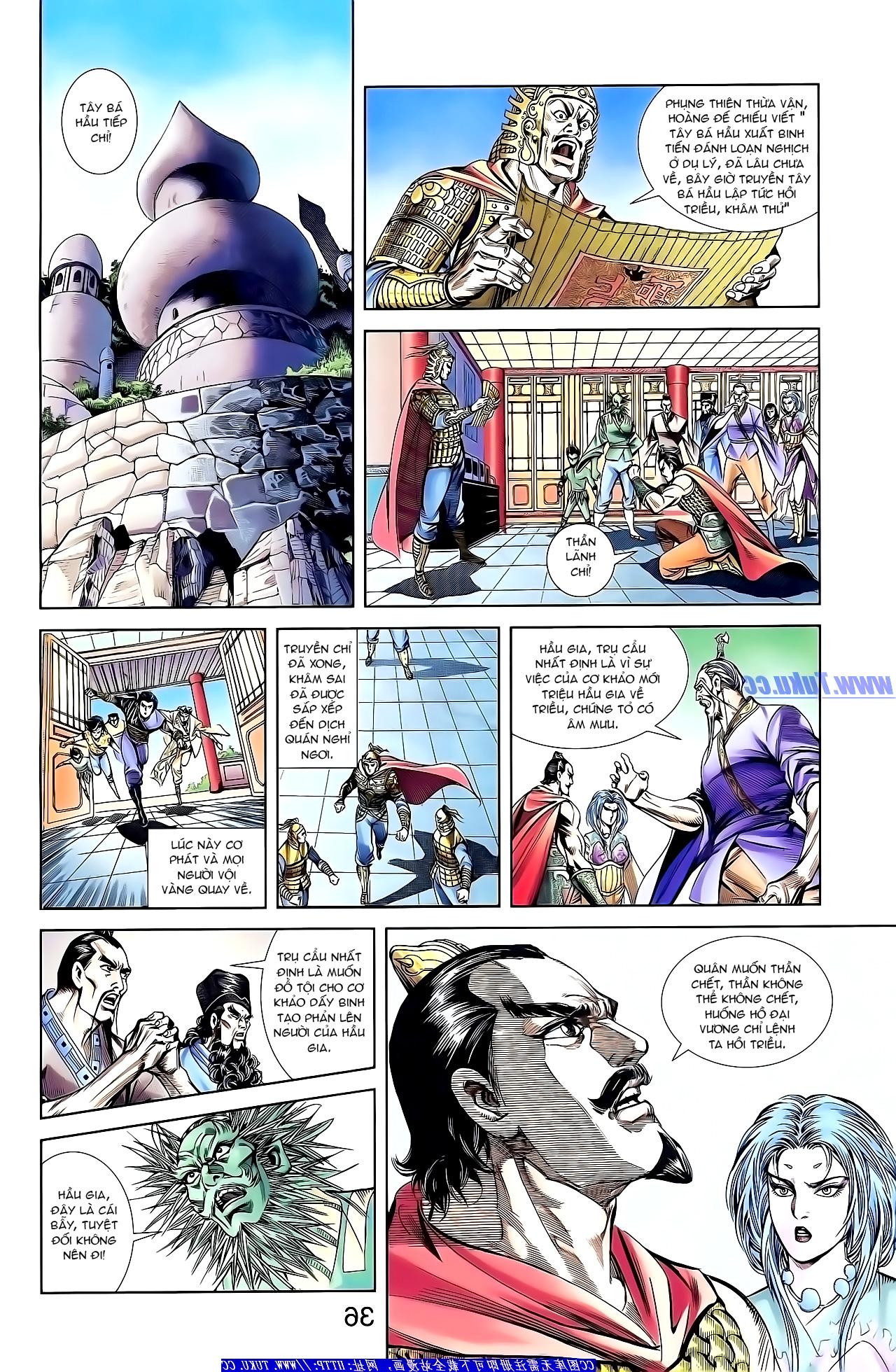 Cơ Phát Khai Chu Bản chapter 150 trang 5