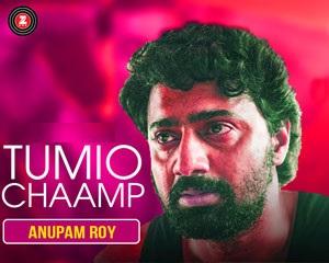 Tumio Chaamp Lyrics