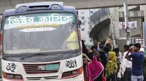 ভিক্টর পরিবহনে চাঁদা দাবি, চাঁদাবাজির প্রতিবাদে ১৩০টি বাস চলাচল বন্ধ