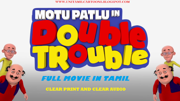 Motu Patlu In Double Trouble Full Movie In Tamil (Clear Print And Clear Audio)