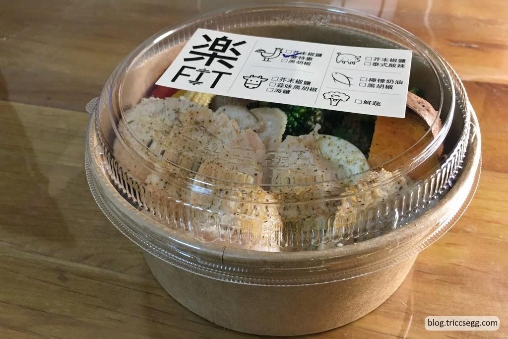 餐盒外觀(2).jpg