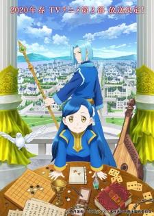 Xem Anime Phần 2 Cô Nàng Mọt Sách -Honzuki no Gekokujou SS2 - Ascendance of a Bookworm 2nd Season VietSub