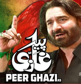 Peer Ghazi Noha Lyrics – Nadeem Sarwar- New Noha 2020