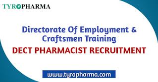 DECT Assam Recruitment 2020,Pharmacist,Guwahati,Government Pharmacy Job in Assam,Assam,D.Pharm,B.Pharm,DECT Assam Vacancy,Govt Pharmacist Jobs,
