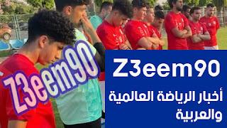 منتخب مصر الأولمبي يختتم تدريباته استعدادا للبرازيل طوكيو 2020