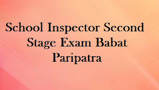 School Inspector Second Stage Exam Babat Paripatra